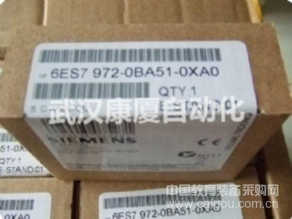 6ES7972-0BB51-0XA0