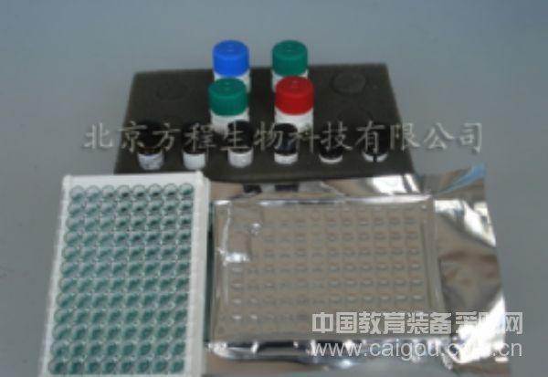 ELISA试剂盒现货供应小鼠TRACP-5b  ELISA Kit检测价格