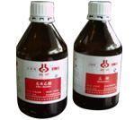 间碘苯甲酸