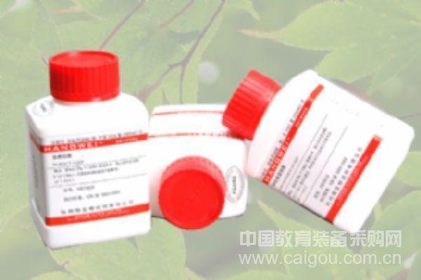 亚硒酸盐胱氨酸增菌液(SC)