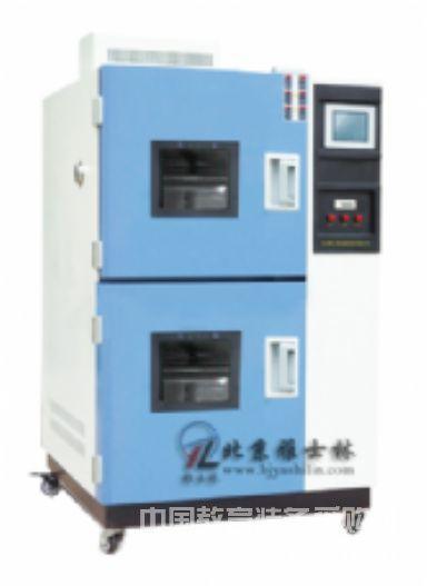 高低温冲击试验箱GB/T2423.1.2标准下载