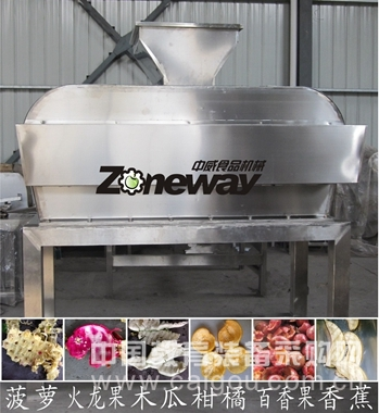 QPZJ-650型火龙果去皮榨汁机 打浆机