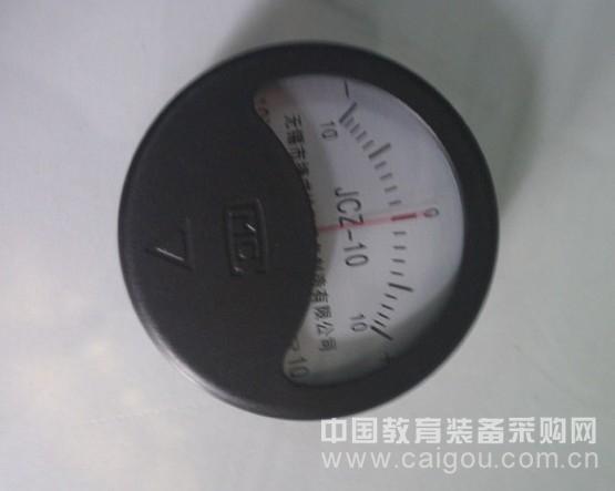 磁強計正品JCZ-5JCZ-10JCZ-20JCZ-30JCZ-50磁強計 特斯拉計