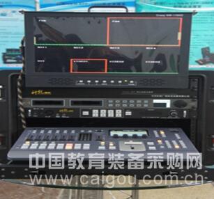 科銳8訊道便攜式移動演播室
