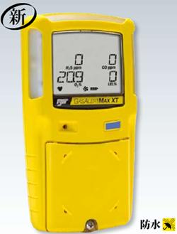 泵吸式四合一气体检测仪/泵吸式四合一气体检测器