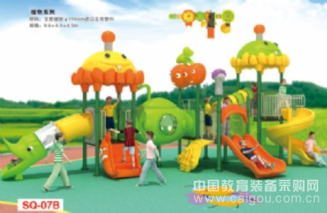 青島雙橋教育幼兒園室外兒童組合滑梯廠家SQ-Z07B(雙橋)
