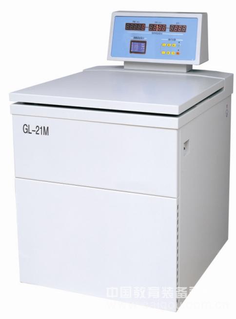 高速冷凍離心機(小型機)