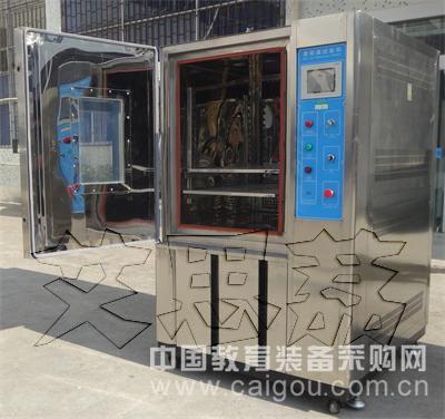 恒温低温试验箱故障 可按客户要求定制