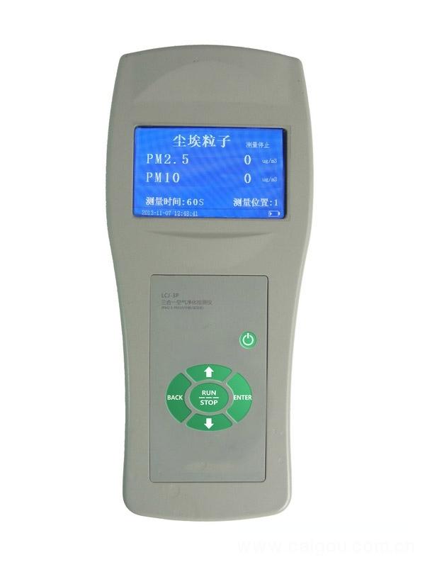 PM2.5、PM10、甲醛檢測儀/三合一空氣凈化檢測儀