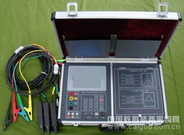 电动机耗能状态分析系统/电动机耗能状态分析仪