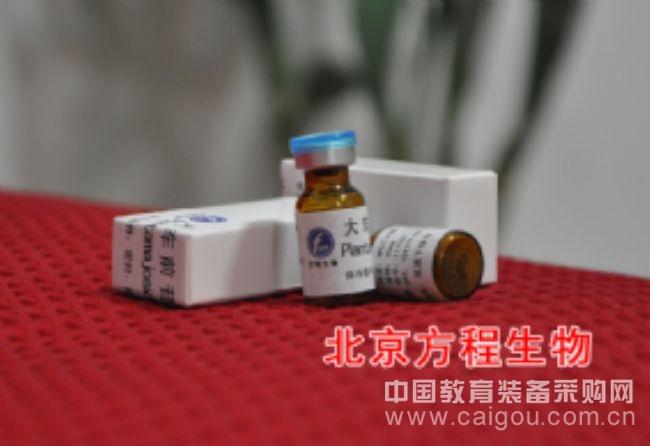 人精氨酸酶(Arg)检测/(ELISA)kit试剂盒/免费检测