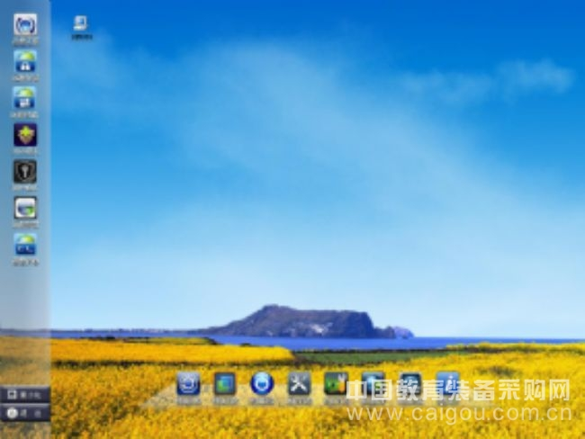 南京欧巴马iRecovery 网络还原保护系统软件