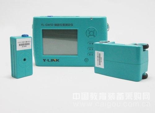 YL-GW50 鋼筋位置測定儀_巖聯技術