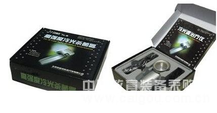 冷光源腋臭治疗仪(有注册证)  产品货号: wi103682 产    地: 国产
