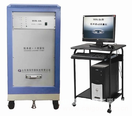 四通道低本底αβ放射性检测仪