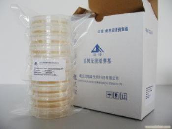 双歧杆菌BS培养基