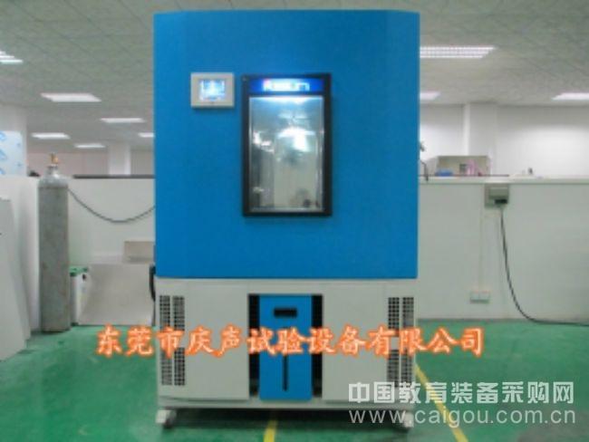 高低温试验机公司