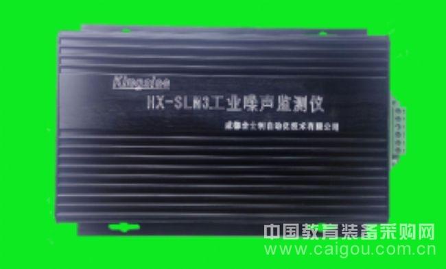 成都金时利推出工业自动化领域声音传感器