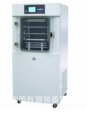 国产最好的中型冷冻干燥机VFD-3000特价促销