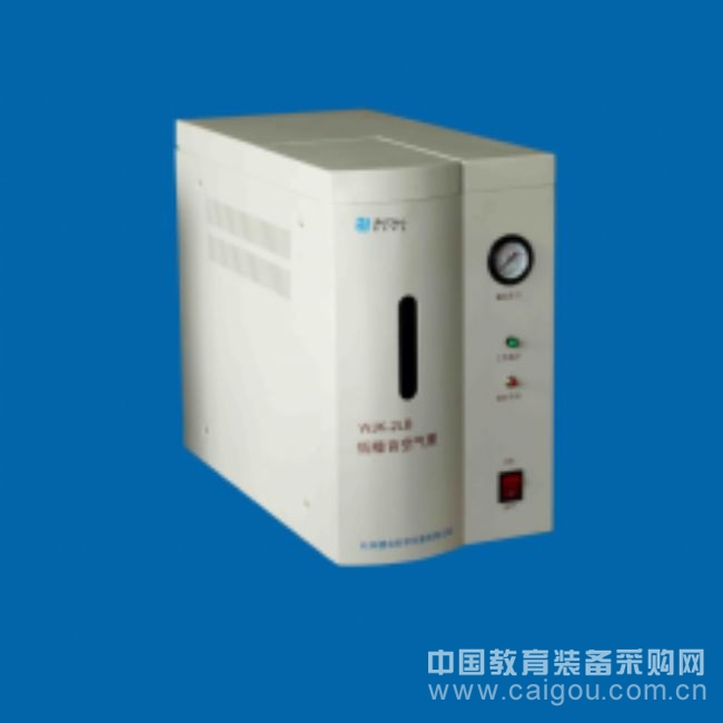 净化空气源/无油净化空气泵