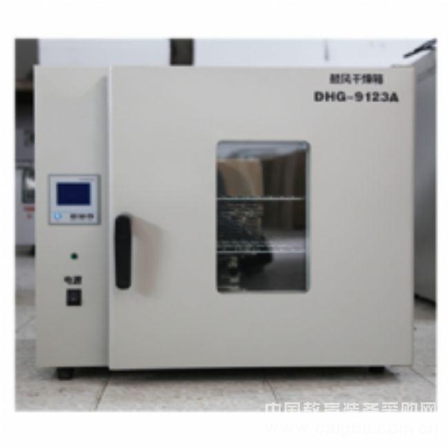 真空干燥箱DZF-6030容积30L