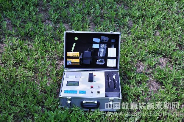 土壤養分測試儀