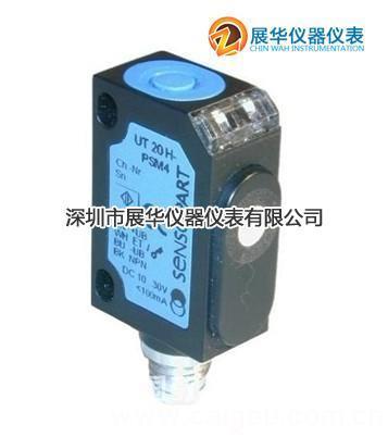 德国Sensopart超声波传感器UT20-150-NSM4