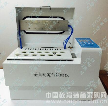可视型全自动氮吹浓缩仪,药检所专用氮气吹干仪,气流量可调氮气浓缩仪,电动升降水浴吹扫仪