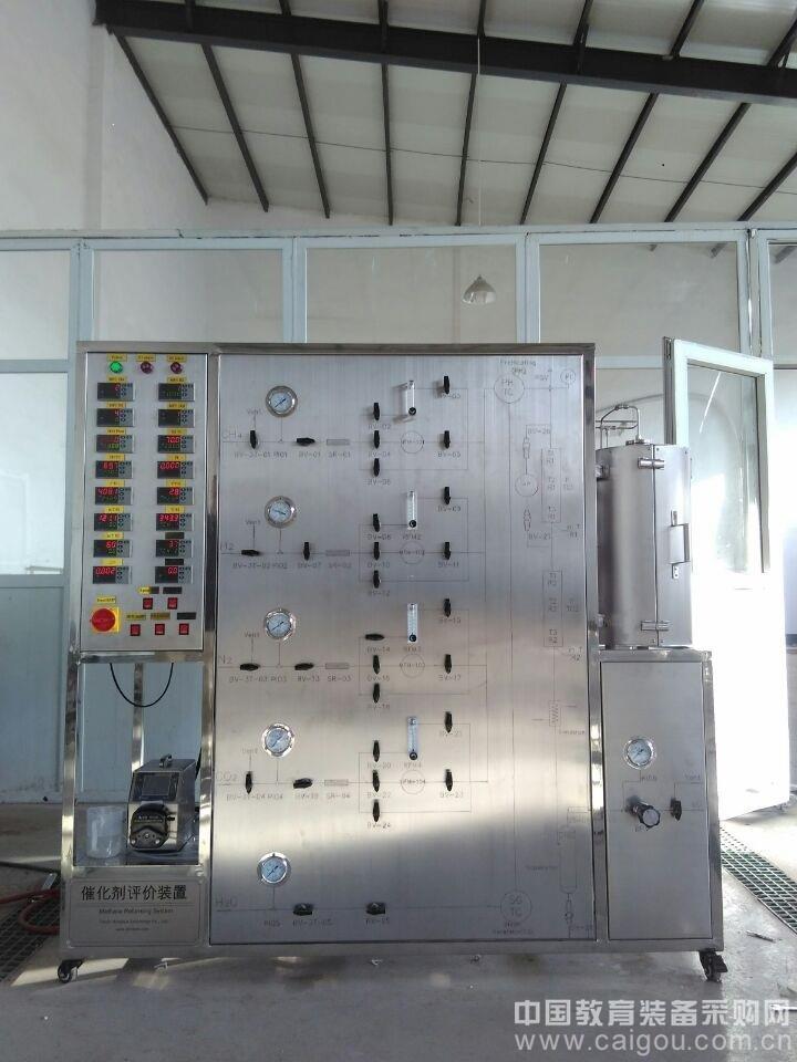 催化剂评价装置 固定床反应器烟气脱硝装置