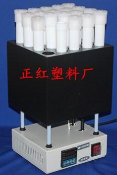 36孔赶酸器配套微波消解罐内罐耐温200度耐腐蚀-正红促销价格