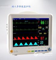 病人多參數監護儀--有注冊證(II類6821)  產品貨號: wi118439