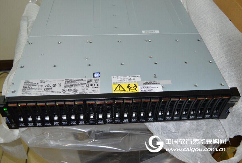 IBM Storwize V5000存储 磁盘阵列 2.5寸机型