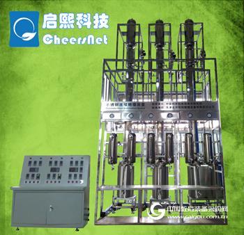 香料分离提纯精馏装置,广东广州深圳佛山东莞珠海