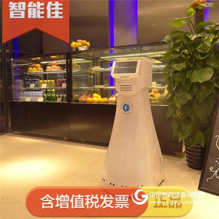 智能佳 DINA迪娜服務機器人智能佳 ZNJ-DINA(迪娜)智能送餐服務機器人 可定制