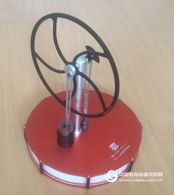 STL-L史特林热机