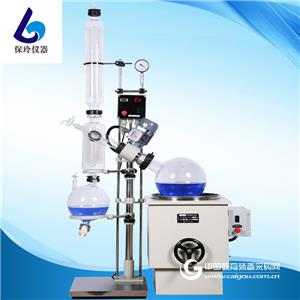 蒸馏设备EXRE-501防爆旋转蒸发器,5L旋转蒸发器,结晶设备