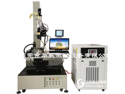 華威HWL-AW800LX光纖激光焊接機 加長行程 可焊接較大的工件