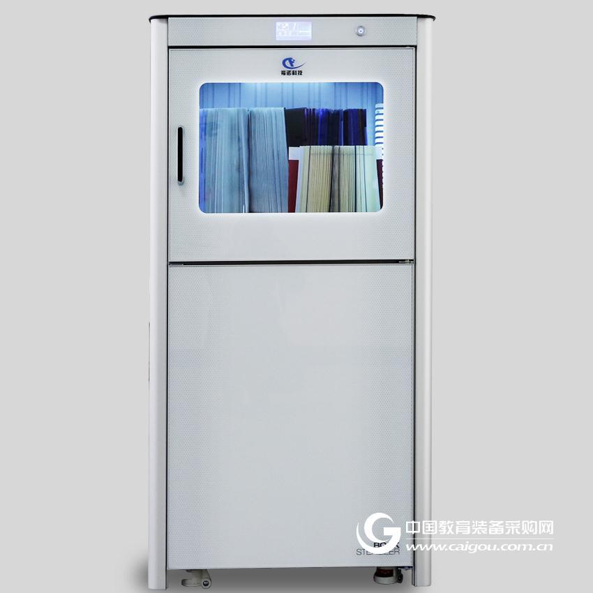 圖書殺菌機︱福諾FLBS-401自助圖書殺菌機高效快捷的圖書消毒殺菌神器︱30秒殺菌無殘留