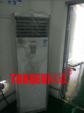 北京5匹柜式防爆空調(整機防爆)