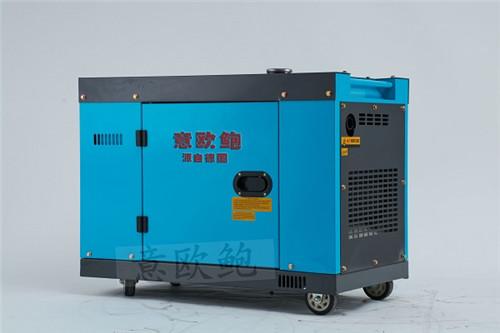 10kw靜音柴油發電機多少錢