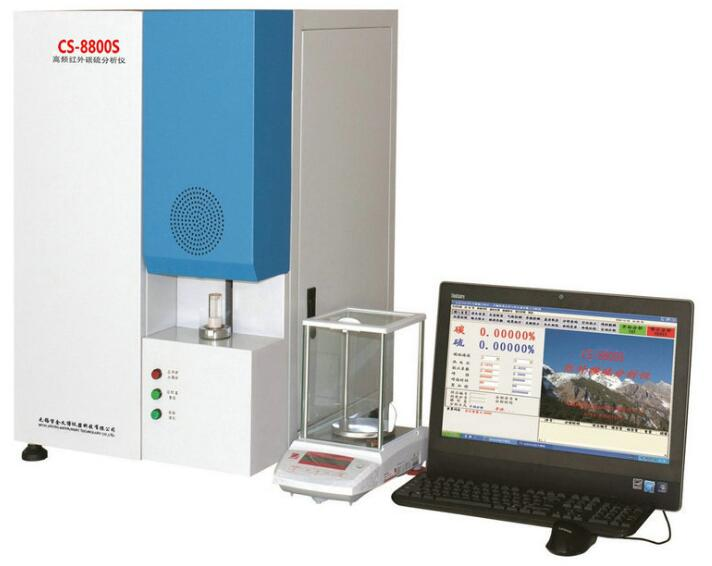 厂家 高频红外碳硫分析仪批发高频红外碳硫分析仪供应元素分析仪