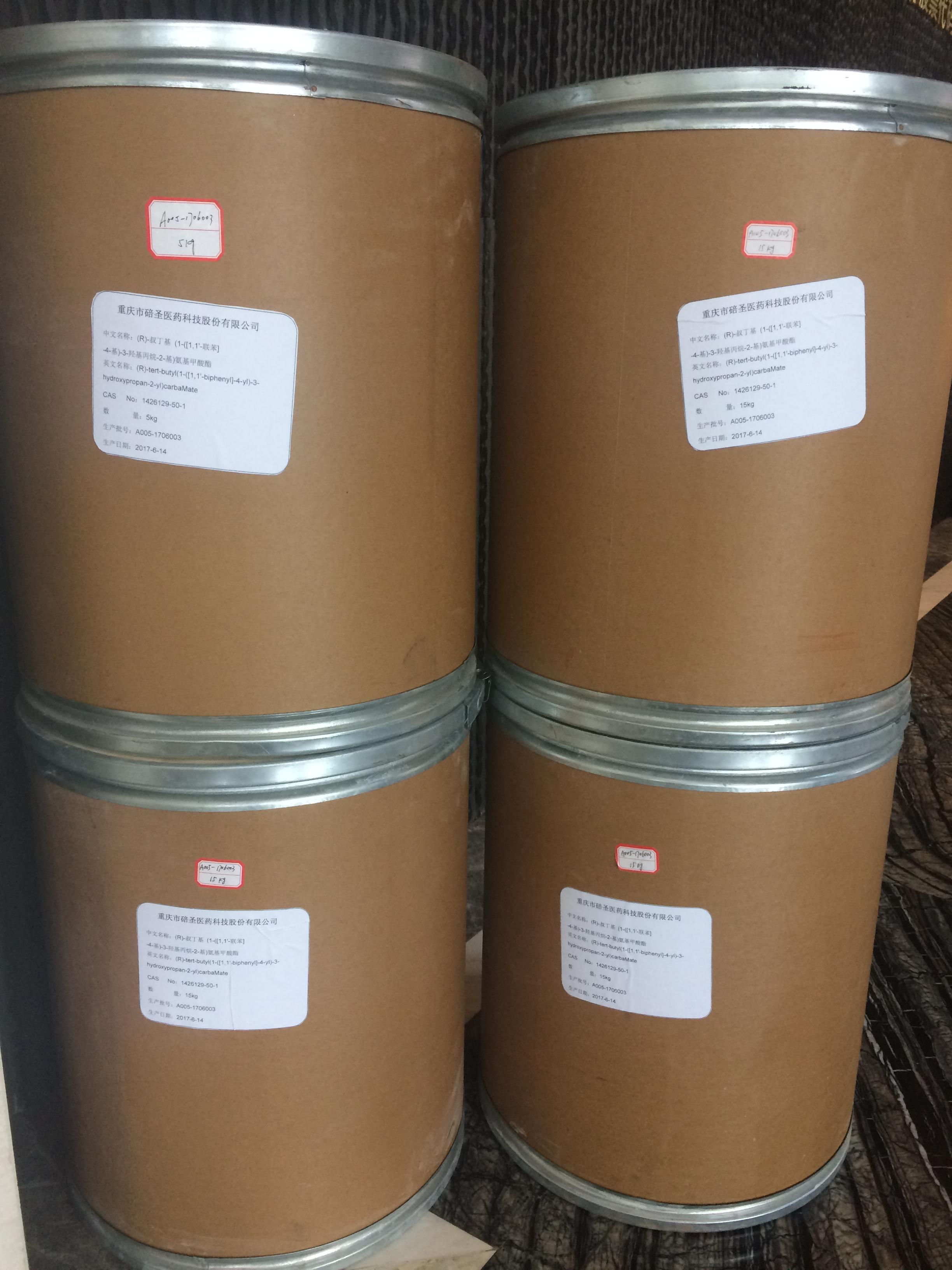 半合成紫杉醇,CAS號:33069-62-4