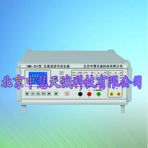 五位半高精度交直流信号发生器|交直流信号源|五位半毫伏发生器  货号:ZH11262