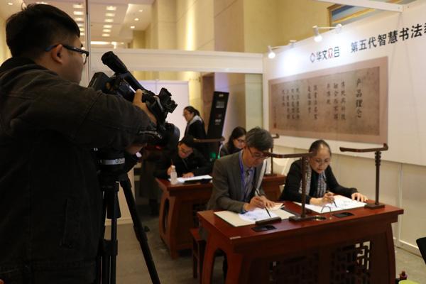 华文众合第五代智慧书法教室亮相孔院大会助力书法国际交流