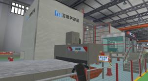 建筑裝配式沉浸式虛擬仿真VR教學系統