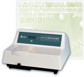 微量荧光检测仪/荧光检测仪