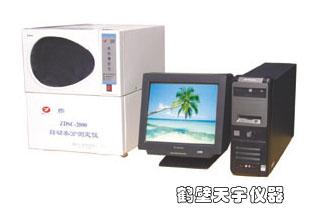 微机自动水分测定仪TYSC-2000