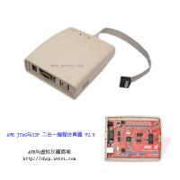 AVR JTAG與ISP 二合一編程仿真器V2.5
