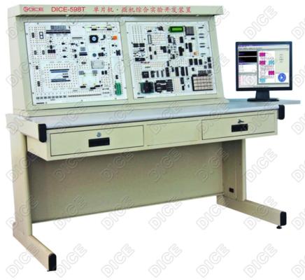 DICE-598T单片机·微机综合实验仪