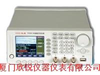 函数信号发生器TFG6050
